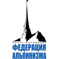 Заседание Правления Федерации скалолазания и альпинизма Санкт-Петербурга