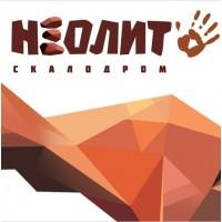 Скалодром Неолит - фото с открытия