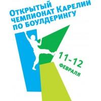 Открытый Чемпионат Карелии по скалолазанию